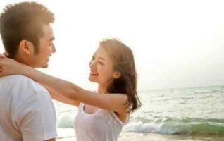 Kata Kata Rayuan Untuk Suami, Rumah Tangga Lebih Harmonis