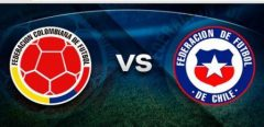 Prediksi Kolombia vs Chile Kualifikasi PD 11 November 2016 Siaran beIN Sports