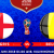 Nonton Inggris vs Belgia, Live Trans TV KlikPlay
