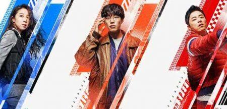 Sinopsis Film Bbaengban Hit-and-Run Squad DiSutradarai Han Jun-hee