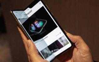 Hp Samsung Galaxy Fold Laris Manis Meski Dibanrold Dengan Harga 30jt Lebih