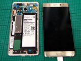 Samsung Galaxy Note 7, Selamat Tinggal!