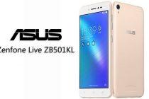 Fitur-dan-Kelebihan-Asus-Zenfone-Live-ZB501KL