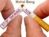 Harga Rokok