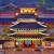 5 Tempat Favorit Untuk Berlibur di Korea Selatan