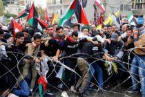 Lebanon Gelar Aksi Demo Memprotes Putusan Trump Atas Jerusalem