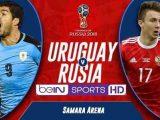 Nonton Uruguay vs Rusia – Halaman Live Streaming TV Ready