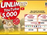 Paket Unlimited Youtube IM3 Ooredoo