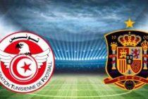 Prediksi Tunisia vs Spanyol