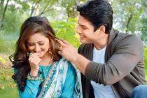 Serial Drama India ANTV
