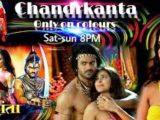 Sinopsis Chandrakanta ANTV